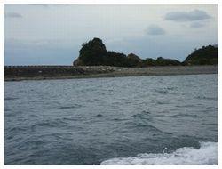 DASH島